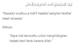 bacaan doa saat wudhu beserta artinya