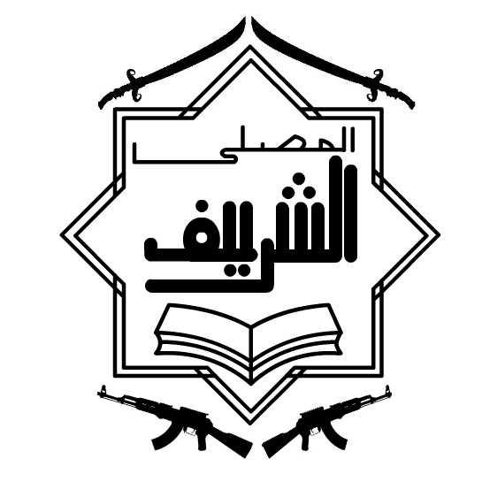 Pengen Jadi Baik: Logo Buat Stempel Mushola