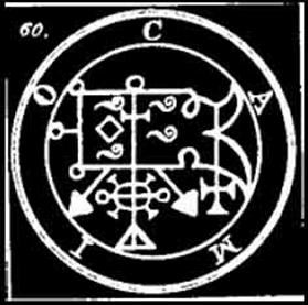 caim, camio, goetia, demonologia, ocultismo, sigilo