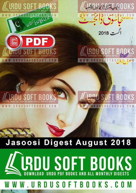 Jasoosi Digest August 2018
