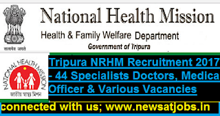 nrhm-tripura-44-doctors-recruitment