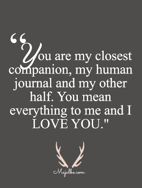 My Half Love Quotes