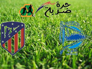 اتلتيكو يفوز على ديبورتيفو الافيس ب4 أهداف دون رد في الجولة الـ29 من الدوري الاسباني