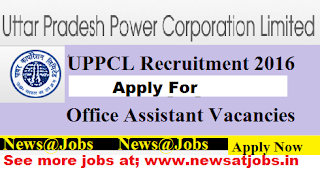 uppcl-office-assistant-jobs