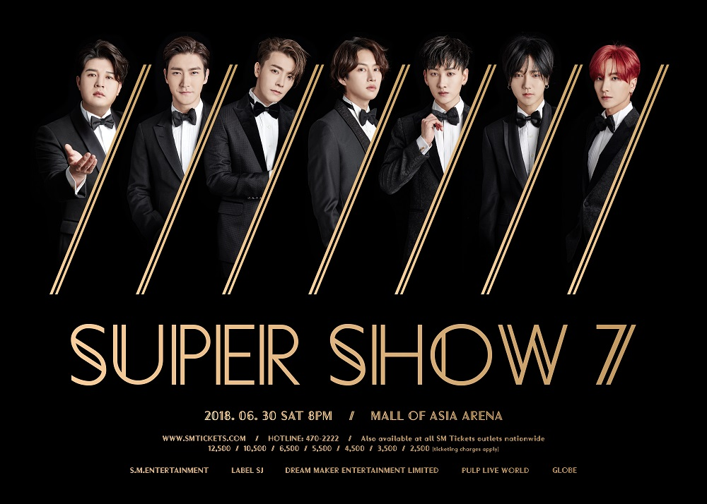 Super junior is heading back to manila and gotscombodd90 until may 30 register to the raffle by texting sjreg nameaddressbirthyear to 2346 350 lucky customers will receive a coupon code fandeluxe Image collections