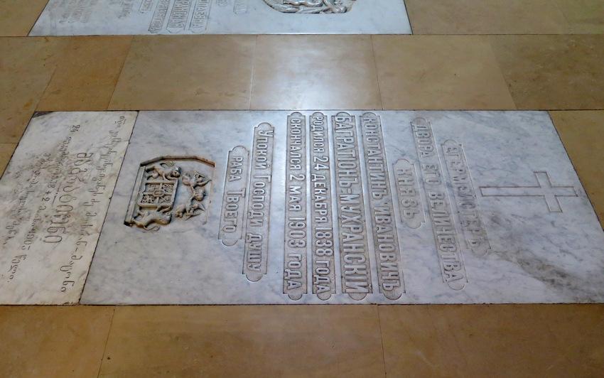 Надгробные плиты