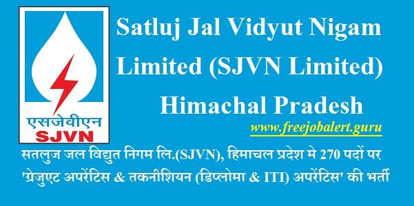 Satluj Jal Vidyut Nigam Limited, SJVN Limited, Apprentice, Graduate Apprentice, Technician, B.Tech, Graduation, Diploma, Latest Jobs, Himachal Pradesh, sjvn limited logo
