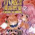 How To Draw Manga-0244