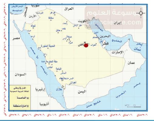 أحدد الموقع الفلكي لمدينة الرياض (عاصمة بلادي) على خارطة المملكة العربية السعودية بوضع دائرة حمراء حول نقطة تقاطع خط الطول (47 شرقاً)