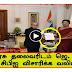 sasikala pusha meets president seeking cbi probe on ex cm Jayalalitha death issue  | TAMIL NEWS