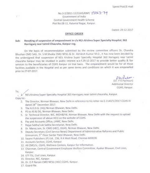 revoking-of-suspension-of-empanelment-of-krishnar-super-specialty-hospital-kanpur-mhfw-paramnews