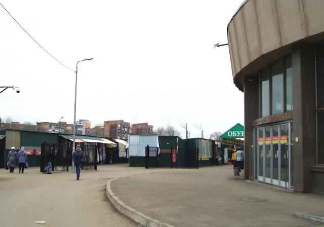 "г. Самара, станция метро ""Кировская"""