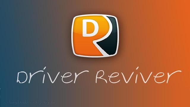 http://www.rftsite.com/2019/04/driver-reviver.html