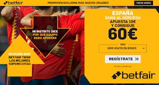 betfair supercuota España gana a Noruega 23 marzo 2019