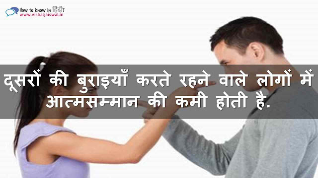life quotes in hindi, amazing quotes in hindi, best quotes in hindi, interesting quotes in hindi, best quotes in hindi
