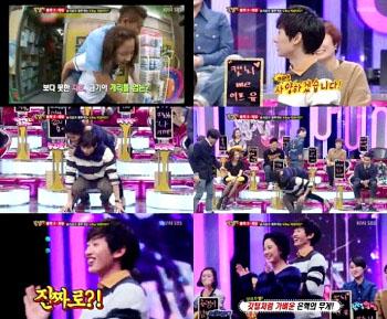 Song Ji Hyo Ungkap Berat Badan Sebenarnya
