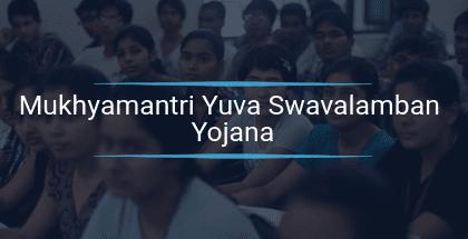 Mukhyamantri Yuva Swavalamban Yojana 2018