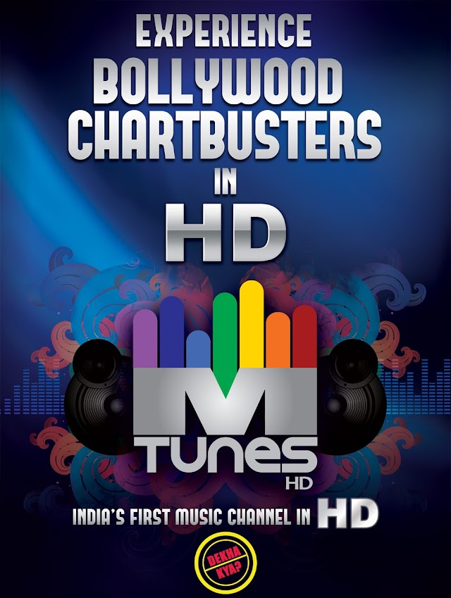 India's First HD Music Channel M Tune HD, Get Frequency Details