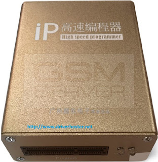 IP-Box 2 Full Setup/ driver