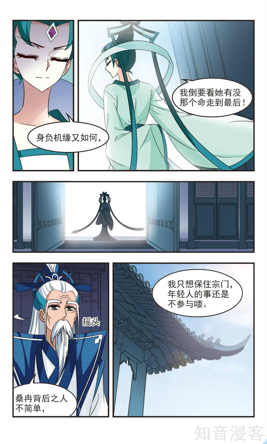 Phong Khởi Thương Lam – Chap 120-RAW