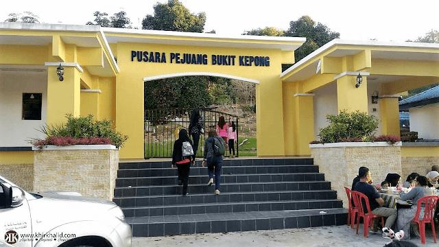 Bukit Kepong, Tanah Perkuburan Islam Bukit Kepong, Muar, Johor,