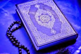 LIST OF SURAS IN THE QURAN