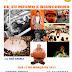 Espetáculo no Circo Redondo em Ibicoara nesta sexta-feira (17); imperdível!!