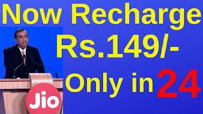 Jio 149 free recharge