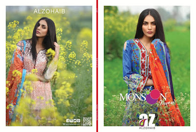 Al-zohaib-summer-latest-printed-lawn-dresses-2017-collection-1