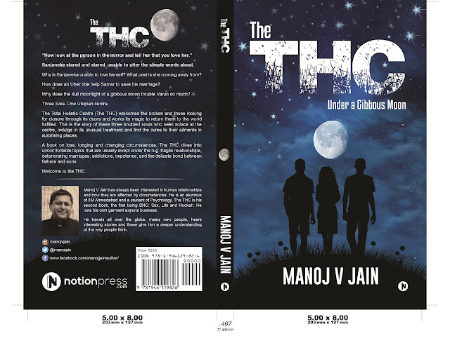 The THC, under a gibbous moon by Manoj Jain