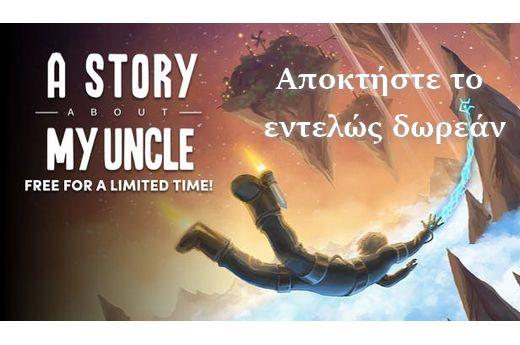 """[Προσφορά από Humble Bundle]: Εντελώς δωρεάν το Adventure """"A Story About My Uncle"""""""