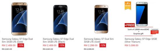 Harga tawaran Samsung Galaxy S7 Edge