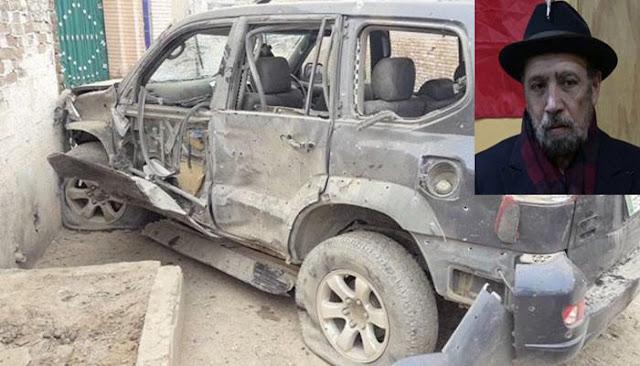 PTI Candidate Ikramullah Gandapur Martyred in Dera Ismail Khan Attack