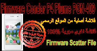 Firmware-Condor-P4-Plume-PGN-409