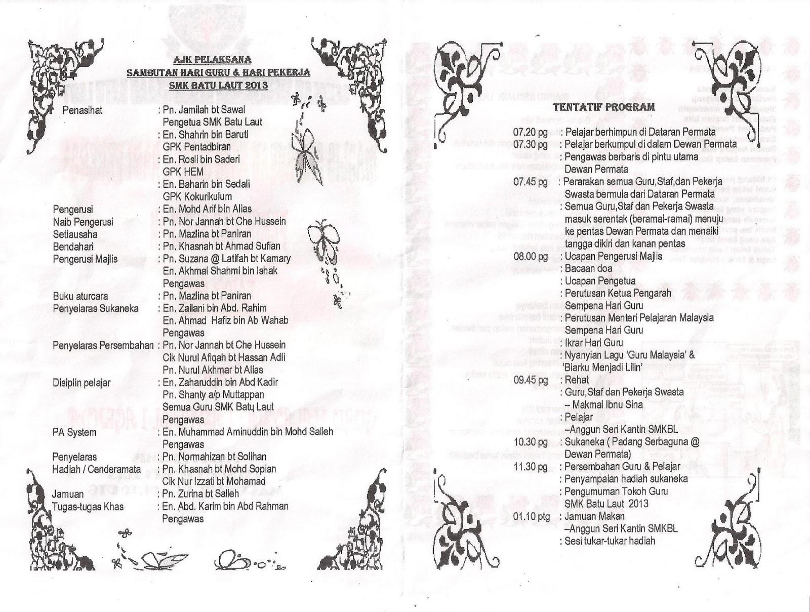 Smk Batu Laut Tanjong Sepat Kuala Langat Selangor