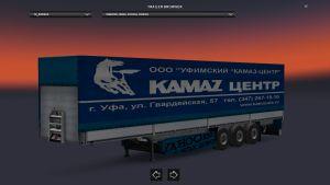 Kamaz Center Trailer