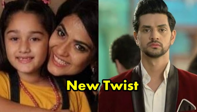 Silsila Badalte Rishton Ka Latest Spoiler update, 24th December 2018