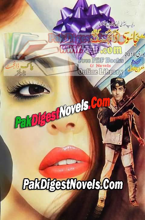 Jasoosi Digest February 2018 Pdf Free Download