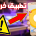 تطبيق NewPipe الخرافي بديل تطبيق Youtube للأندرويد
