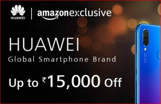amazon sale Huawei offers up to 15,000 discounts on P20 Pro