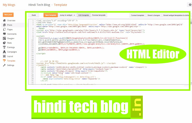 screenshot of html editor of blogspot