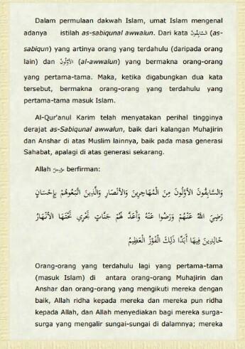 As Sabiqunal Awwalun : sabiqunal, awwalun, Download, Kumpulan, Sahabat, Sabiqunal, Awwalun, ABANA, ONLINE