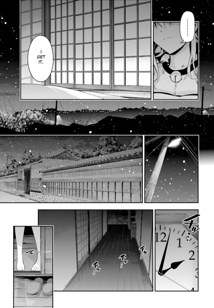Fate/Kaleid Liner Prisma Illya Drei! - Chapter 47