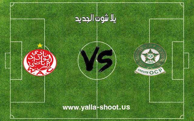 أهداف مباراة الوداد الرياضي اولمبيك خريبكة اليوم 19-12-2018 الدوري المغربي