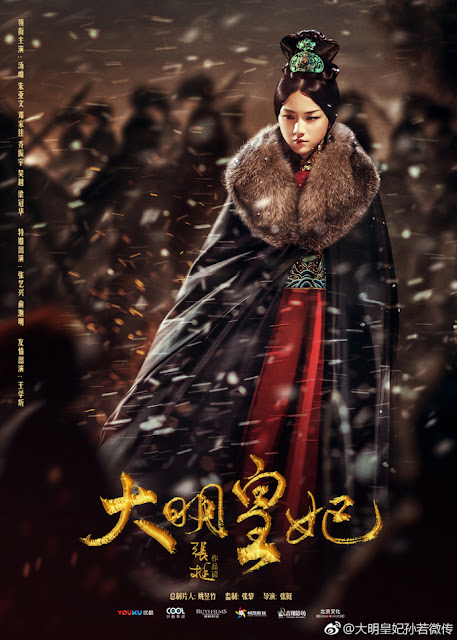Tang We Character poster Empress of the Ming
