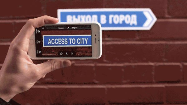 How to Easily Translate Foreign Language Text Using the Camera iPhone & Android