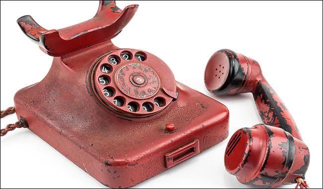 Hitler's phone sells for more than US$240,000