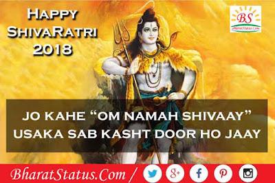 Maha Shivratri Hindi Images in Hd