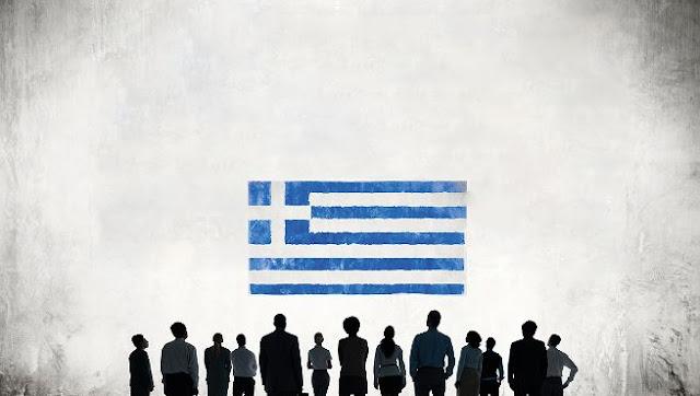 Κοντά στην Ινδονησία και τη Μογγολία η επιχειρηματικότητα στην Ελλάδα