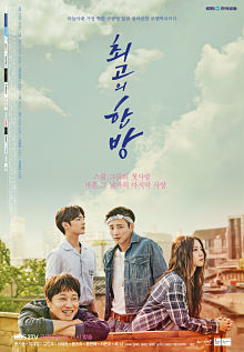 Sinopsis pemain genre Drama Korea The Best Hit (2017)